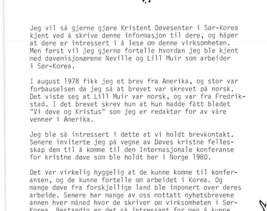 Nyhetsbrev fra 1984!